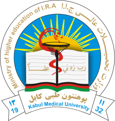 Kabul University of Medical Sciences